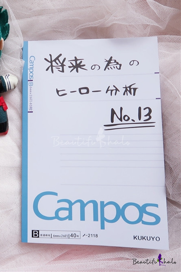 Classic Notebook Letter Watermark B5 Size 6 mm Horizontal 26 Lines 40 Sheets Kokuyo Campos Notebook